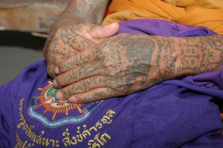 Tattoos shiel yule 39 s weblog page 2 for Healing hand tattoo
