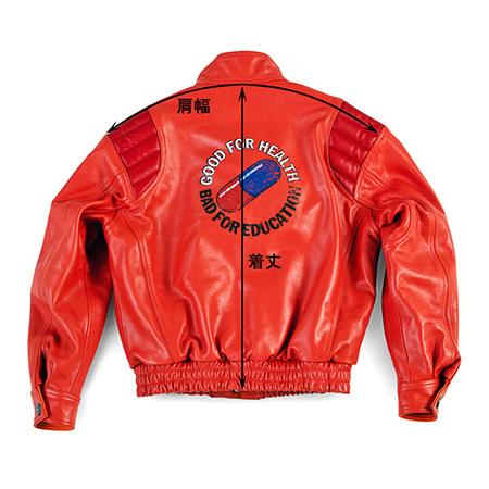 Tetsuo jacket