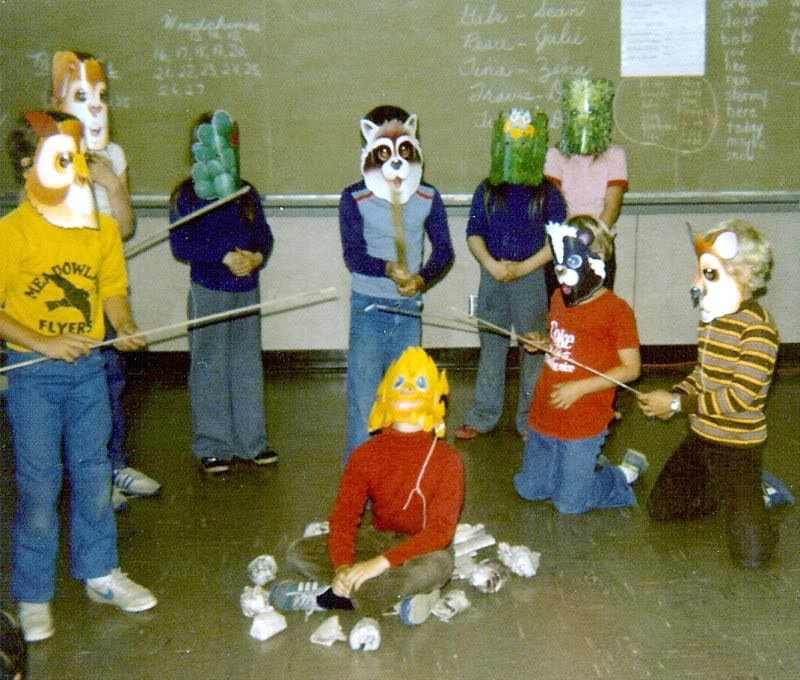education 80s style